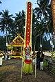 Theyyam of Kerala by Shagil Kannur (110).jpg