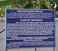 Tippu-death-place-notice.jpg