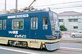 Tokocho, Toyohashi, Aichi Prefecture 440-0036, Japan - panoramio.jpg
