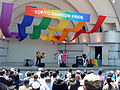 Tokyo 2013 Rainbow Pride (9409312304).jpg