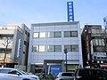 Tokyo Shinkin Bank Nakano-Sakaue Branch.jpg