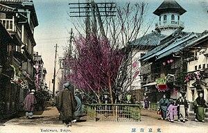 Киото Квартал Гион Gion  MIUKI MIKADO  Виртуальная Япония