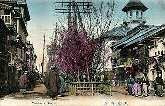 Yoshiwara - Tokyo Yoshiwara, antique postcard