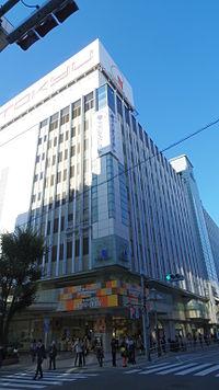 Tokyu Kichijoji 201410.JPG