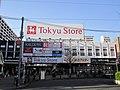 Tokyu Store Kanamachi.jpg