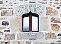 Torre Negorta 06.jpg