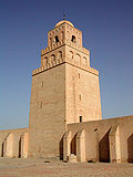 Tower of the Great Mosque of Kairouan.JPG