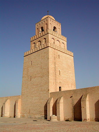 The oldest standing minaret in the world at the Great Mosque of Kairouan, Tunisia