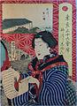 ToyoharaKunichika3.jpg