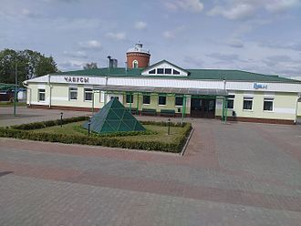 Chavusy - Train station in Chausy