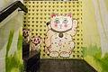 Treppenkatzen Treppenhaus mit Katzen im Unperfekthaus, Essen.jpg