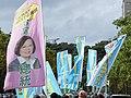 Tsai Ing-wen and TAPA nobori marching 20191130b.jpg