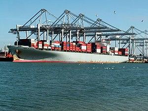 Tsing Ma Bridge p1, at the Amazone harbour, Port of Rotterdam, Holland 29-Mar-2006.jpg