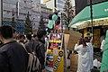 Tsukumo eX. 2nd Anniversary sale (2002-11-02 14.12.59 by akisuteno).jpg