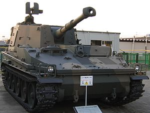 Type 74 105 mm self-propelled howitzer - Type 74 displayed at the JGSDF Public Information Museum
