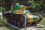 Type 97 Shinhoto Chi-Ha in the Great Patriotic War Museum 5-jun-2014.jpg