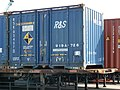 U19A-726 【日本通運】Containers of Japan Rail.jpg