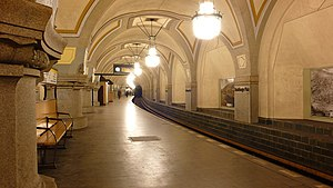 Berlin Heidelberger Platz station - U-Bahn platform