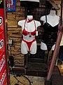 UENO street - Sex toy shop. (5358398161).jpg
