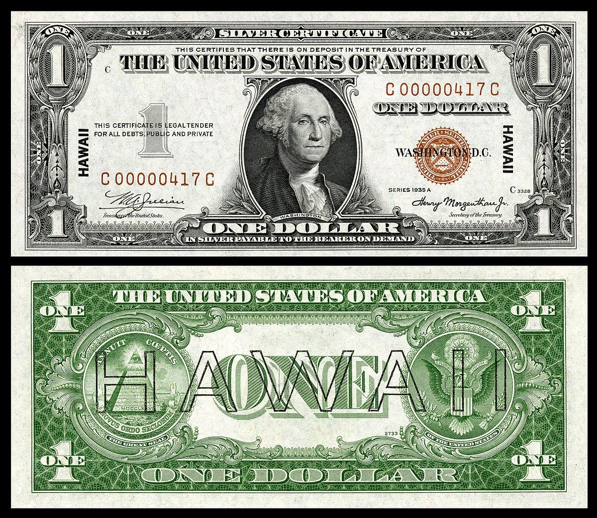 Valued Image Set Hawaii Overprint Banknotes Wikimedia
