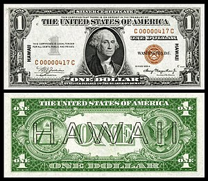 Silver certificate (United States) - The $1 silver certificate from the Hawaii overprint series.