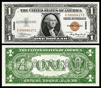 Hawaii overprint note