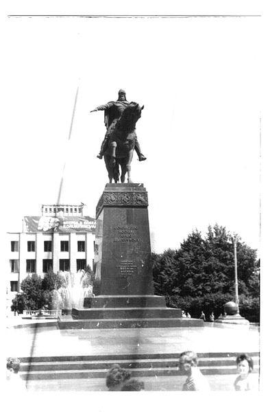 File:USSR, 1966 (34).jpg