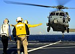 USS Blue Ridge operations 150303-N-NM917-210.jpg