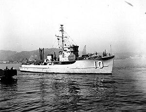 USS Firecrest (AMS-10) - Image: USS Firecrest (AMS 10)