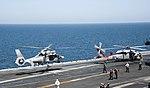 USS George H.W. Bush (CVN 77) 140408-N-SI489-193 (13845729885).jpg
