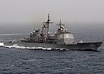 USS Vicksburg activity DVIDS162966.jpg