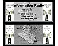 US Navy 030313-N-0000X-002 Coalition aircraft have been dropping leaflets encouraging Iraqis to listen for news broadcasts on special radio channels.jpg