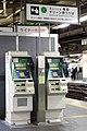 Ueno Station 021.JPG