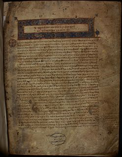 Uncial 0142