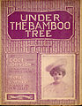 UnderTheBambooTree1902PurpleMCahill.jpg