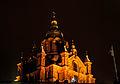 Uspenski Cathedral Helsinki 20131226 02.jpg