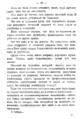 V.M. Doroshevich-Collection of Works. Volume IX. Court Essays-35.png