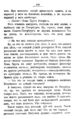 V.M. Doroshevich-Collection of Works. Volume VIII. Stage-156.png