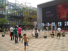 VM Sanlitun morning 4510.jpg
