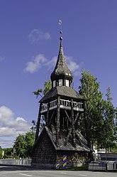 Fil:Vemdalens kyrka September 2015 03.jpg