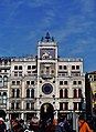 Venezia Torre dell'Orologio 7.jpg