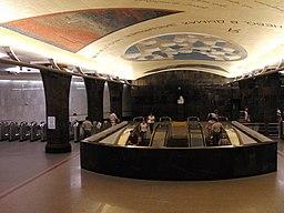Vestibule of Mayakovskaya station (Вестибюль станции Маяковская) (4831187270)