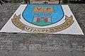 Veszprém 2016, Pannon Egyetem, logó.jpg