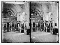 Via Dolorosa, beginning at St. Stephen's Gate. Interior of the Eighth Station. LOC matpc.05439.jpg