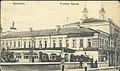 Viciebsk, Padźvinskaja-Vialikaja. Віцебск, Падзьвінская-Вялікая (1901-18) (3).jpg