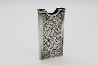 Visiting card - Image: Victorian silver visiting card holder