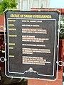 Vidyashala plaque.jpg