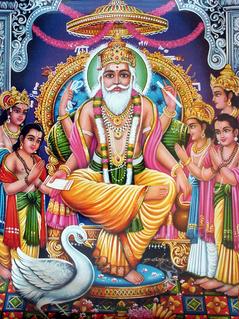 Vishvakarma Hindu god of Architecture