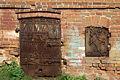 Visokovo NNov Antiquities 0138.jpg