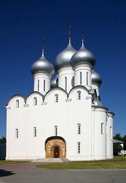 File:Vologda, Vologda Oblast, Russia - panoramio - Andris Malygin (12).jpg